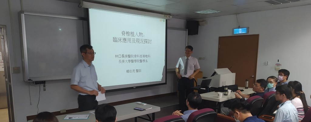 【Invited Talk】Speech by Doctor Po-Liang Lai from Linkou Chang Gung Hospital Bone and Joint Research Center